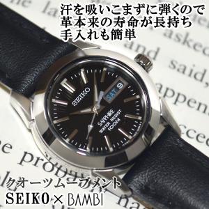 セイコー 海外モデル 逆輸入 SEIKO レディース クオー...