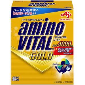 味の素  箱なし中身のみ アミノバイタル GOLD 30本入
