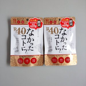 なかったコトにR402袋セット  ヤムイモ成分でパワーアップ!!  「乱れた食生活」「栄養不足」「運...