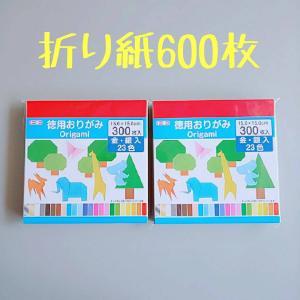 トーヨー 折り紙 徳用おりがみ 15cm角 23色 300枚入×2