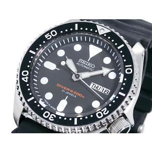 セイコー SEIKO ダイバー ブラックボーイ 自動巻き 日本製 腕時計 SKX007J|mmworld