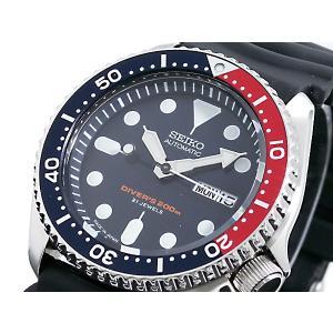 セイコー SEIKO ダイバー ネイビーボーイ 自動巻き 日本製 腕時計 SKX009J|mmworld