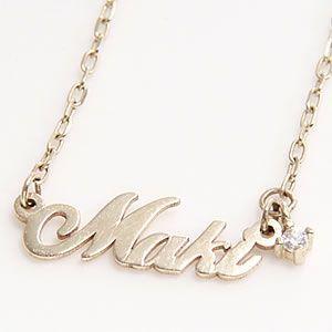 【納期約1ヶ月】Name Order Necklace ネームオーダーネックレス バースデーストーン付 18K(18金) ネックレス(チェーン45cm) mmworld
