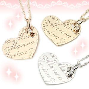 【納期約1ヶ月】Name Order Necklace ネームオーダーネックレス ダイヤ付 10K(10金) ハートネックレス(チェーン40cm)YG/PG/WG mmworld
