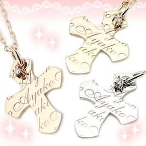 【納期約1ヶ月】Name Order Necklace ネームオーダーネックレス ダイヤ付 10K(10金) クロスネックレス(チェーン40cm)YG/PG/WG mmworld