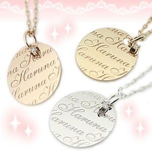【納期約1ヶ月】Name Order Necklace ネームオーダーネックレス ダイヤ付 10K(10金) オーバルネックレス(チェーン40cm)YG/PG/WG mmworld