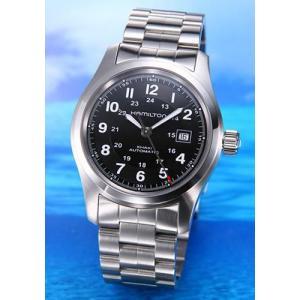 ハミルトン 腕時計 Khaki カーキフィールド オートマチック H70515137 日本未発売|mmworld
