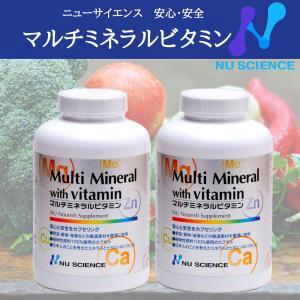 マルチミネラルビタミン ニューサイエンス サプリメント ミネラル ビタミン 2個セット