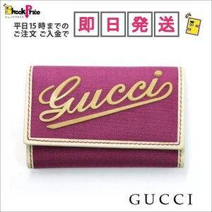 170394F7AWG5564 GUCCI 6連キーケース キャンバス ピンク系 1127 170394F7AWG5564|mnet