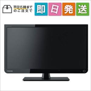 19S11 東芝 19V型地上・BS・110度CSデジタル ハイビジョンLED液晶テレビ LED REGZA 19S11|mnet