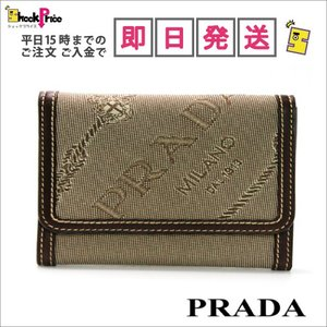 [ゾロ目]1M0170 PRADA 折り畳み財布 3つ折り ブラウン系 1112 1M0170|mnet