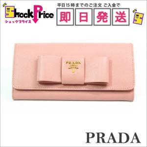 PRADA 1M1132 リボン付長財布 レディース ORCHIDEA 可愛い プレゼント ギフト|mnet