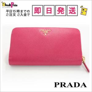 PRADA 1M1348 サフィアーノ 長財布 レディース / 925|mnet