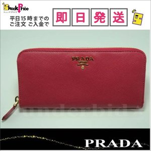 PRADA 1M1394 SAFFIANO ラウンド財布 カードケース|mnet