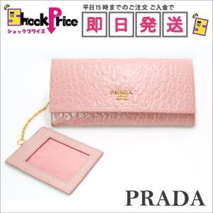 PRADA 1MH132 クロコ型押し長財布 レディース パス付 ORCHIDEA|mnet