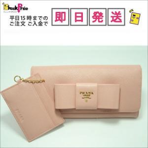 PRADA 1MH132 SAFFIANO リボン長財布 パスケース付 ピンク系|mnet