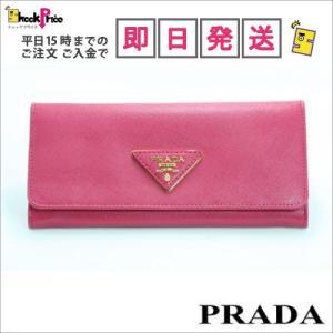 PRADA 1MH132 サフィアーノ 人気長財布 レディス/1021|mnet