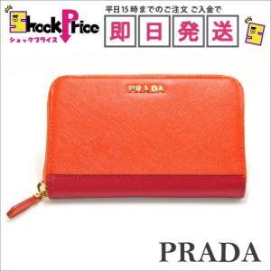PRADA 1ML157 2E3O人気 財布 バイカラー サフィアーノ かわいい レディース|mnet