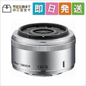 1N18518SL Nikon 単焦点レンズ 1 NIKKOR 18.5mm f/1.8 シルバー ニコンCXフォーマット専用|mnet