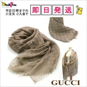 GUCCI 226612 3G856 9764 GG柄ストール 茶系 UNISEX|mnet