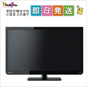 24S11 東芝 24V型地上・BS・110度CSデジタル ハイビジョン液晶テレビ LED REGZA 24S11|mnet