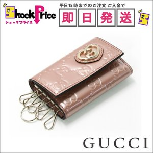 GUCCI 257217 グッチ 6連キーケース ハート ピンク系|mnet