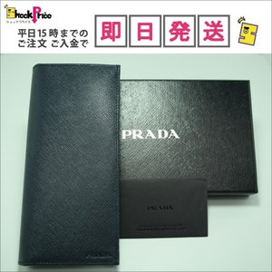 PRADA 2MV836 サフィアーノ 二つ折り長財布 / 878|mnet