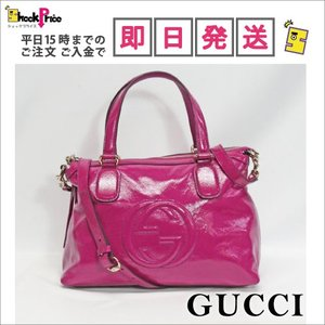 GUCCI 308362 2way 人気 トートバッグ ピンク系 /973|mnet