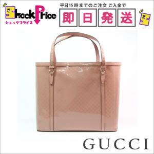 GUCCI 309613 シマ トートバッグ ピンク系 A4収納可 オフィス カジュアル マザーズバッグ|mnet