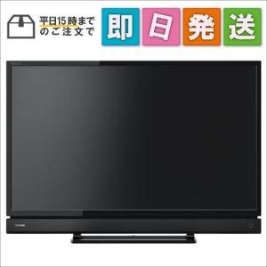 32S21 東芝 32V型地上・BS・110度CSデジタル ハイビジョンLED液晶テレビ(別売USB HDD録画対応) REGZA 32S21|mnet