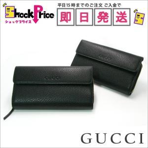 GUCCI 347112 レディース レザー長財布 ブラック系 シンプル大人財布 グッチ財布|mnet