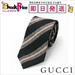 GUCCI 351807 シルク100% 斜めストライプ柄 ネクタイ ブラック調 シック カジュアル プレゼント 新品|mnet