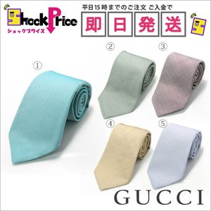 GUCCI シルク100% メンズネクタイ 選べる5色 ギフト|mnet