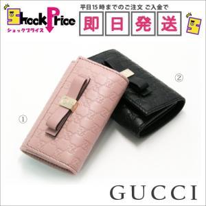 GUCCI 388682 マイクログッチシマレザー 6連キーケース ブラック/ライトピンク リボン付 可愛いレアデザイン|mnet