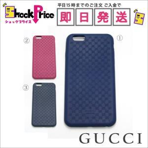 GUCCI 399030 スマホケース ユニセックス iPhone6plus対応  シリコン製 選べる3色 プレゼント 贈り物|mnet