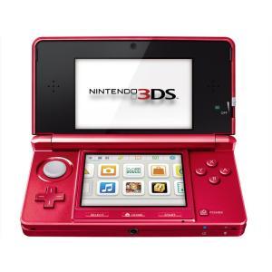3DS 任天堂 3Dスクリーン ニンテンドー3DS本体 メタリックレッド 3DS|mnet