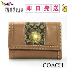 40501BCAKH COACH 折り畳み財布 Wホック ブラウン系 40501BCAKH|mnet