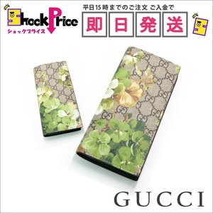 GUCCI 408781 新作 人気 GGブルームスプリント 二つ折り長財布 PVCレザー ブティックライン|mnet