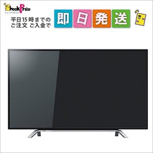 49Z700X 東芝 49V型地上・BS・110度CSデジタル4K対応 LED液晶テレビ REGZA 49Z700X|mnet