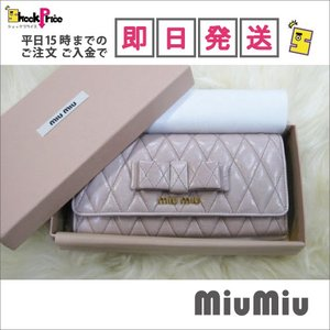 ミュウミュウ 5MH109 リボン付長財布 MUGHETTO / 703|mnet