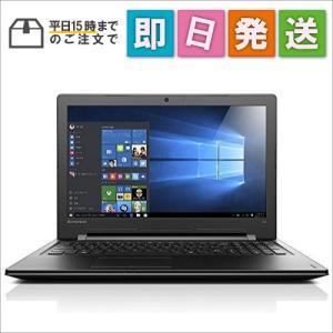 80M300NHJP レノボ Office付き 15.6型 ノートPC エボニーブラック 80M300NHJP|mnet