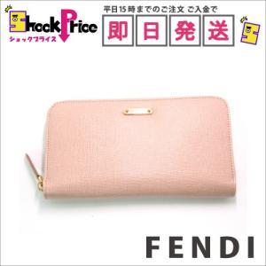 FENDI 8M0299 レザーラウンド長財布 スチールロゴ|mnet
