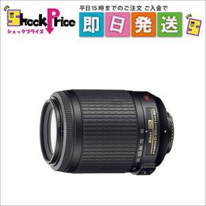 AFSDXVRED55200G Nikon望遠ズーム AF-S DX VR Zoom NikkorED55-200mmf/4-5.6GニコンDXフォーマット専用|mnet