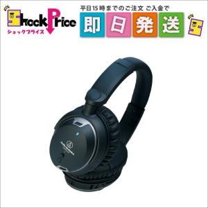 ATH-ANC9 audio-technica QuietPoint 密閉型ヘッドホン ノイズキャンセリング ブラック ATH-ANC9|mnet