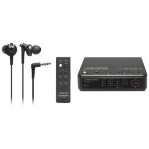 ATHDWL3300 オーディオテクニカ 7.1ch対応 ワイヤレスヘッドホンシステム ATH-DWL3300|mnet