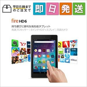 B00KC6TDLY Fire HD 6タブレット 8GB ブラック B00KC6TDLY|mnet