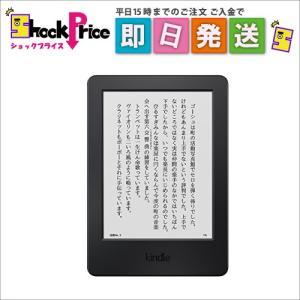 B00KDROTZM Kindle 電子書籍リーダー Wifi 4GB (ブラック) [WP63GW] B00KDROTZM|mnet