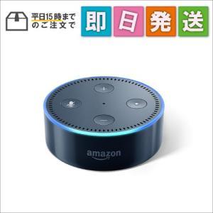 B072858TLK Amazon Echo Dot(エコードット) - スマートスピーカー ブラック with Alexa B072858TLK|mnet