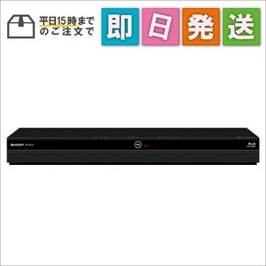 BDNW510 シャープ AQUOSブルーレイレコーダー 500GB 2チューナー BD-NW510|mnet