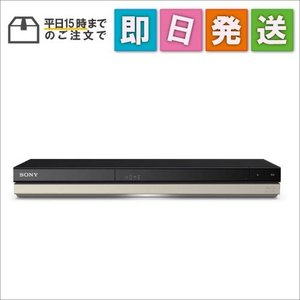 BDZZT2500 ソニー SONY ブルーレイディスク/DVDレコーダー 2TB  3番組同時録画 無線LAN内蔵 BDZ-ZT2500|mnet